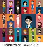 people avatar   with full body... | Shutterstock .eps vector #567373819