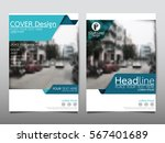 blue fold flyer cover business... | Shutterstock .eps vector #567401689