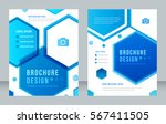 cover design abstract... | Shutterstock .eps vector #567411505