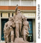 Small photo of BEIJING, CHINA - SEPTEMBER 18, 2007: Monument in front of Mao's Mausoleum on Tiananmen Square, Beijing, China