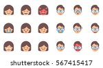 Stock vector set of emoji stickers female and male characters 567415417