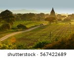 Bagan  Myanmar   Oct 22  2016...