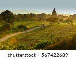 Bagan  Myanmar   Oct 22  2016...