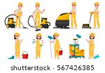 set of cleaning company staff... | Shutterstock .eps vector #567426385