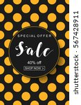 holiday sale. poster for the... | Shutterstock .eps vector #567428911