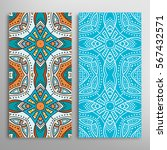 vertical seamless patterns set  ...   Shutterstock .eps vector #567432571