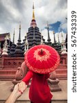 woman with red traditional thai ... | Shutterstock . vector #567433339