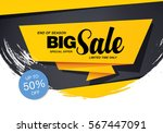 sale banner template design | Shutterstock .eps vector #567447091