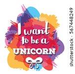 multicolor vector inscription... | Shutterstock .eps vector #567448249