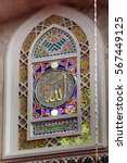 Small photo of ISTANBUL, TURKEY - APRIL 7, 2012: Stained glass window with name of Allah the God at Mihrimah Sultan Mosque in Istanbul historic center.