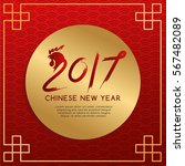 happy chinese new year card  ... | Shutterstock .eps vector #567482089