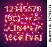 glowing double neon red numbers ...   Shutterstock .eps vector #567488731