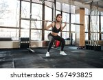 serious young fitness woman... | Shutterstock . vector #567493825