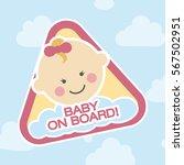 cute baby vector illustration  | Shutterstock .eps vector #567502951