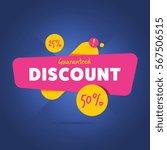 special discount advertisement... | Shutterstock . vector #567506515