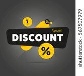 special discount advertisement... | Shutterstock . vector #567507979
