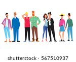 extraordinary couples of... | Shutterstock . vector #567510937