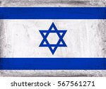 Grunge Flag Of Israel.