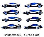 passenger cars  racing  sports. ... | Shutterstock .eps vector #567565105