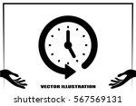 clock icon vector.   Shutterstock .eps vector #567569131