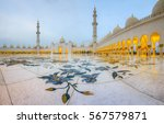 sheikh zayed grand mosque at... | Shutterstock . vector #567579871