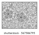 vector abstract pattern page... | Shutterstock .eps vector #567586795