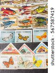 stamp collecting. philatelic.... | Shutterstock . vector #567587419