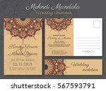 classic vintage wedding... | Shutterstock .eps vector #567593791