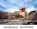 the north entrance of the... | Shutterstock . vector #567595369