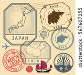 travel stamps set with the text ... | Shutterstock .eps vector #567607255