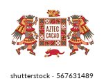 vector illustration aztec cacao ... | Shutterstock .eps vector #567631489