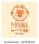 kids club logo with bear. baby  ... | Shutterstock .eps vector #567638101