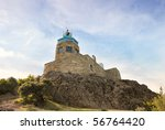 view on a museum on the top of... | Shutterstock . vector #56764420