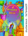 vector illustration of india... | Shutterstock .eps vector #567646609