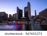 Stock photo toronto city hall and nathan phillips square at night 567651271
