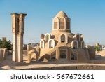 wind tower of borujerdi house... | Shutterstock . vector #567672661