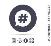 hashtag speech bubble sign icon.... | Shutterstock .eps vector #567701194