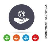 world insurance sign. hand... | Shutterstock .eps vector #567704065