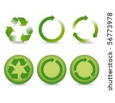 recycle icons | Shutterstock .eps vector #56773978