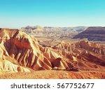 desert dunes in israel | Shutterstock . vector #567752677