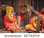 kathmandu  nepal   september 10 ...   Shutterstock . vector #567762919