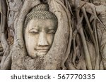 Small photo of Buddha Head in Tree Roots in Wat Mahathat - Ayutthaya - Thailand
