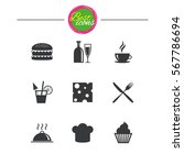 food  drink icons. coffee and... | Shutterstock .eps vector #567786694