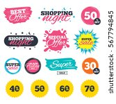sale shopping banners. special... | Shutterstock .eps vector #567794845