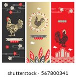 vector rooster paper cut... | Shutterstock .eps vector #567800341