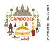 cambodia travel attraction...