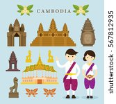 cambodia landmarks and objects... | Shutterstock .eps vector #567812935