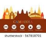 cambodia landmarks skyline with ... | Shutterstock .eps vector #567818701
