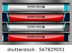 business banners template for...   Shutterstock .eps vector #567829051