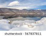 Frozen Lake  Nokhur Lake In...